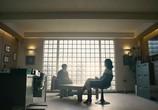 Сцена из фильма Черное зеркало: Брандашмыг / Black Mirror: Bandersnatch (2018) Черное зеркало: Брандашмыг сцена 3