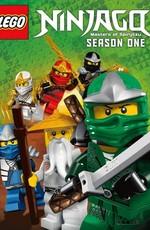 LEGO Ниндзяго: Мастера кружитцу / LEGO Ninjago: Masters of Spinjitzu (2011)