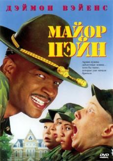Майор, пэйн major, payne ( 1995 ) в HD 1080