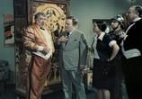 Сцена из фильма Соло для слона с оркестром (1976) Соло для слона с оркестром сцена 2
