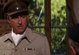 Сцена из фильма Тайное вторжение / The Secret Invasion (1964) Тайное вторжение сцена 1