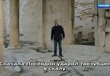 Сцена из фильма Подземная одиссея / Ancient Invisible Cities (2018) Подземная одиссея сцена 8