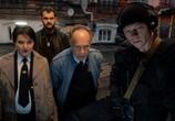Сериал Призрак Опера (2017) - cцена 1