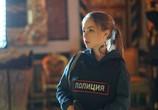 Сцена из фильма Полицейский с Рублёвки. Новогодний беспредел (2018)