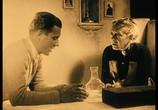 Фильм Священная гора / Der heilige Berg (1926) - cцена 8