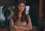 Фильм Частное объявление / Personals: College Girl Seeking... (2001) - cцена 1