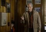 Сцена из фильма Дураков нет / Nobody's Fool (1994) Дураков нет сцена 5