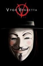 V Znachit Vendetta 2020 Smotret Onlajn Ili Skachat Serial Cherez