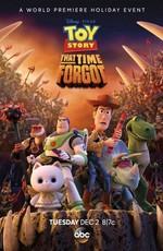 История Игрушек: То, что забыто / Toy Story That Time Forgot (2014)