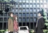 Мультфильм О моём перерождении в слизь / Tensei Shitara Slime Datta Ken (2018) - cцена 3