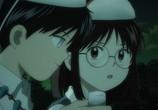 Мультфильм Загадочная девушка Х / Nazo no Kanojo X (2012) - cцена 2