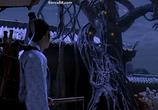 Фильм Рыцарь теней: Между инь и ян / Shen tan pu song ling zhi lan re xian zong (2019) - cцена 1