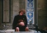 Сцена из фильма Прорва (1992) Прорва сцена 3