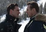 Фильм Снегоуборщик / Cold Pursuit (2019) - cцена 1