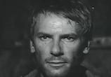 Сцена из фильма Четвертый (1972)