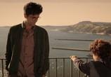 Сцена из фильма Из Неаполя с любовью / Troppo napoletano (2018)