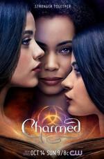 Зачарованные / Charmed (2018)