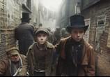 Сцена из фильма Оливер Твист / Oliver Twist (2005) Оливер Твист