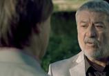 Сцена из фильма Роковое наследство (2013) Роковое наследство сцена 5