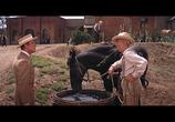 Фильм Музыкант / The Music Man (1962) - cцена 2