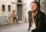 Сцена из фильма Маркиз дель Грилло / Il Marchese del Grillo (1981) Маркиз дель Грилло сцена 1
