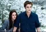 Фильм Сумерки. Сага. Затмение / The Twilight Saga: Eclipse (2010) - cцена 9