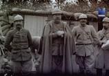 ТВ Скрытые следы: Первая мировая война / 14-18 Hidden Traces (2014) - cцена 3