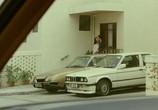 Сцена из фильма Мистер Любовница / Hun wai qing (1988) Мистер Любовница сцена 3
