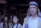 Сцена из фильма Бесстрашная гиена 2 / Long teng hu yue (1983) Бесстрашная гиена 2 сцена 4