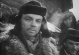 Фильм Верьте мне, люди (1964) - cцена 1