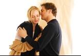 Фильм Случайный муж / The Accidental Husband (2008) - cцена 3
