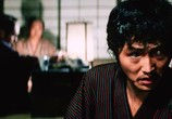 Фильм Затойчи на свободе / Zatôichi goyô-tabi (1972) - cцена 2