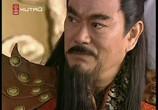Сцена из фильма Ветер и Облако / Feng yun (Wind and Cloud / Wind & Cloud) (2002) Ветер и Облако сцена 6