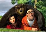 Мультфильм Лесная братва / Over the Hedge (2006) - cцена 6