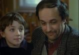 Сцена из фильма Декалог / Dekalog (1989)