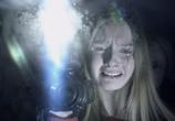 Фильм Визит / The Visit (2015) - cцена 1