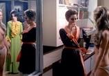 Сцена из фильма Шах королеве / Scacco alla regina (1969) Шах королеве сцена 10