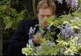 Фильм Смерть на похоронах / Death at a Funeral (2007) - cцена 6