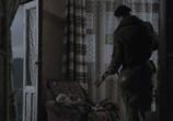 Сцена из фильма Поиск / The Search (2014) Поиск сцена 6