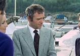 Сцена из фильма Хвост скорпиона / La coda dello scorpione (1971) Хвост скорпиона сцена 1