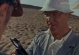 Сцена из фильма Загон (1988) Загон сцена 2