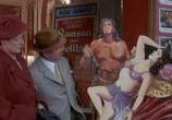 Сцена из фильма Одинокая страсть Джудит Херн / The Lonely Passion of Judith Hearne (1987) Одинокая страсть Джудит Херн сцена 7