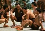 Фильм Тюремное пекло / Gam yuk fung wan (1987) - cцена 1