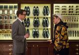 Сцена из фильма Kingsman: Секретная служба / Kingsman: The Secret Service (2015)