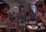 Сцена из фильма Молодая кровь / Youngblood (1986) Молодая кровь сцена 3