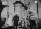 Фильм Рапсодия Балтики / Rapsodia Baltyku (1935) - cцена 3