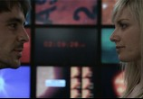 Сцена из фильма Парадокс / Paradox (2009)
