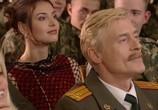Сцена из фильма Солдаты. Здравствуй, рота, Новый Год! (2004) Солдаты. Здравствуй, рота, Новый Год! сцена 9