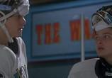 Сцена из фильма Могучие утята 3 / D3: The Mighty Ducks (1996) Могучие утята 3 сцена 4