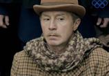 Сериал Шерлок Холмс (2013) - cцена 5
